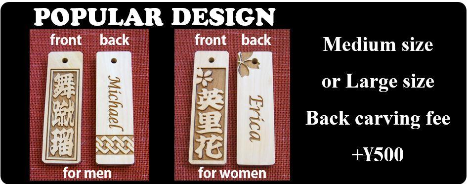 japan-souvenir-gift-kanji